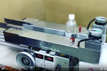 産業用インクジェットプリンター印字用付帯設備:グリップコンベア